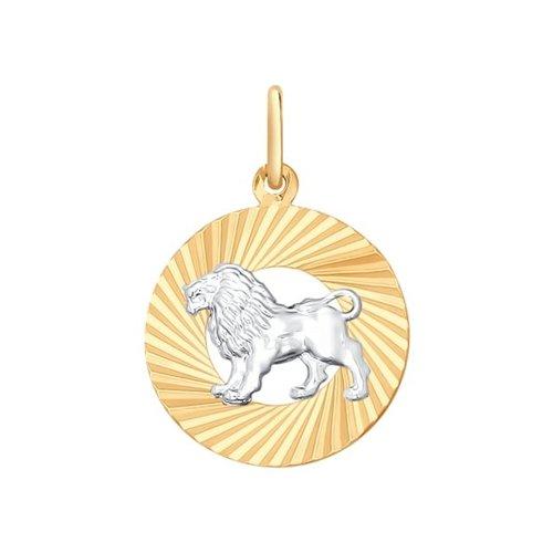 Подвеска «Знак зодиака Лев» SOKOLOV 031369