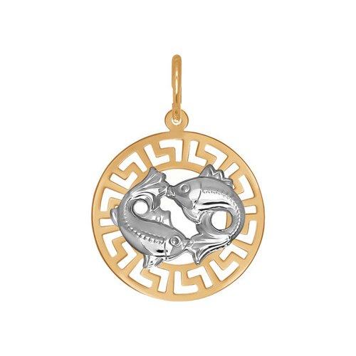 Подвеска «Знак зодиака Рыбы» SOKOLOV из золота 031305
