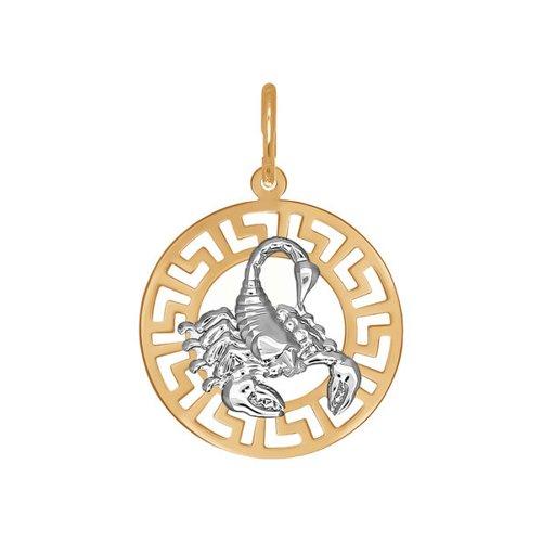 Подвеска «Знак зодиака Скорпион» SOKOLOV из золота 031301