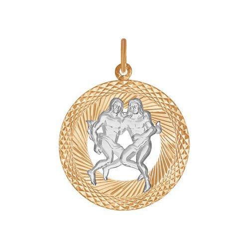 Подвеска «Знак зодиака Близнецы» SOKOLOV 031201