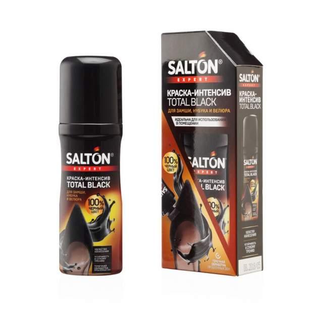 Краска-интенсив для обуви SALTON EXPERT Total black для замши нубука и велюра черная 75 мл