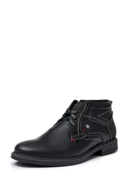 Мужские ботинки Alessio Nesca 118753, черный