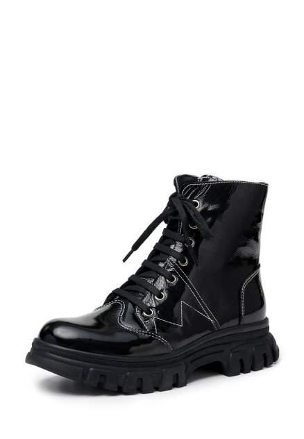 Ботинки женские Pierre Cardin 710019740, черный