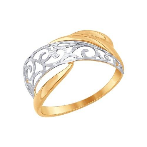 Кольцо женское SOKOLOV из золота с алмазной гранью 017290 р.19