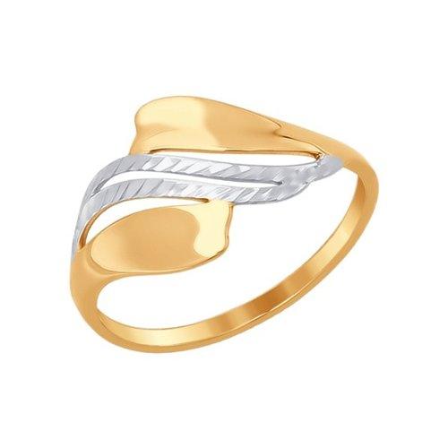 Кольцо женское SOKOLOV из золота с алмазной гранью 017253 р.19.5