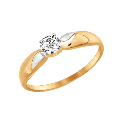 Помолвочное кольцо женское SOKOLOV из золота с фианитом 016946 р.18.5