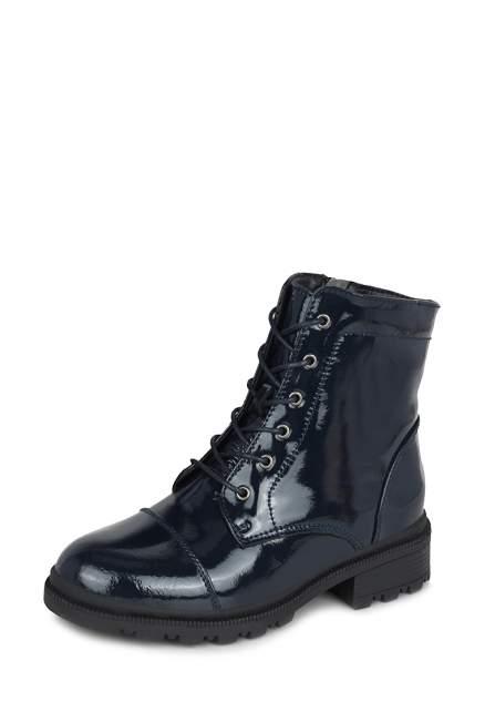 Ботинки женские Alessio Nesca 118178, синий