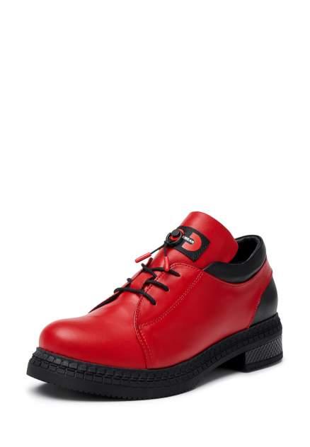 Ботинки женские Pierre Cardin TR-MN-22-2030A красные 37 RU