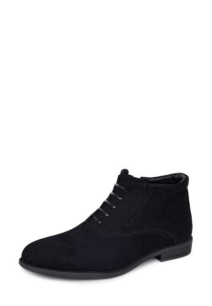 Мужские ботинки T.Taccardi K5130MH-16, черный