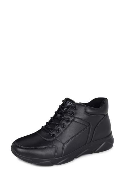 Мужские ботинки T.Taccardi 116563, черный