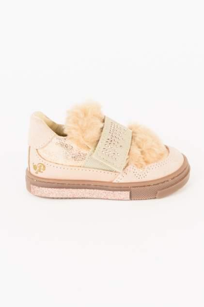 Ботинки PRIMIGI цв. розовый р.25