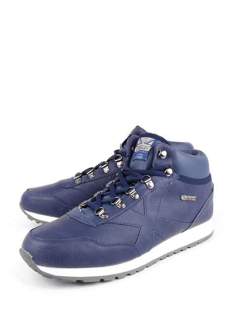 Кроссовки мужские Crosby 498687-01 синие 40 RU