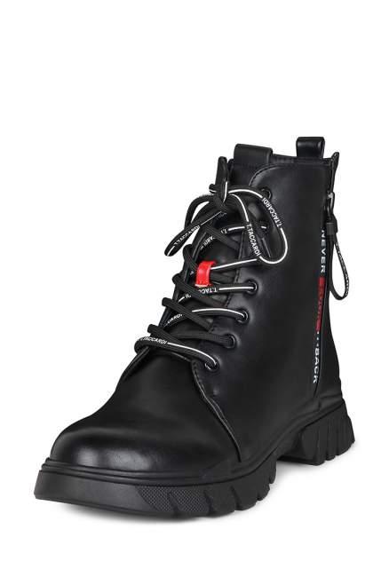 Ботинки женские T.Taccardi 710019570, черный