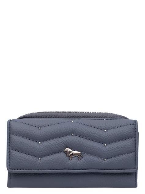Ключница женская Labbra L091-302 grey-blue