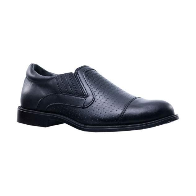 Туфли для мальчиков Котофей 632295-21 р.34
