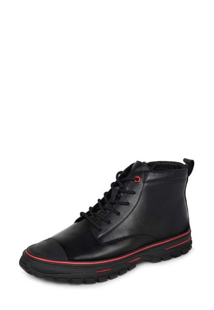 Ботинки мужские Pierre Cardin JS20AW-06 черные 45 RU