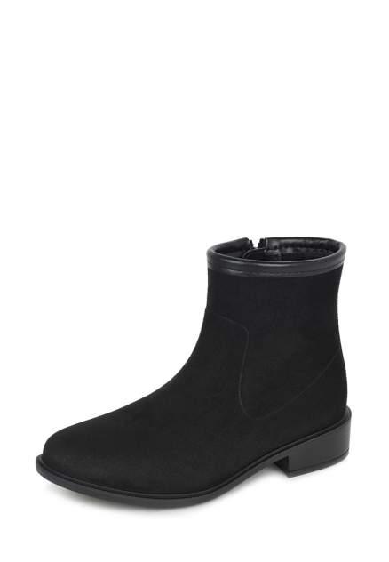Женские резиновые резиновые ботинки T.Taccardi FL20AW-13, черный