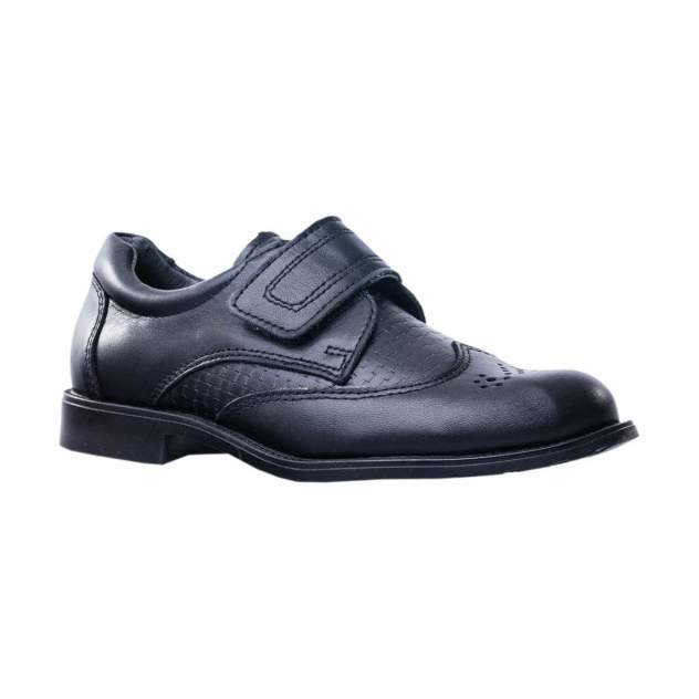 Туфли для мальчиков Котофей 632294-21 р.36