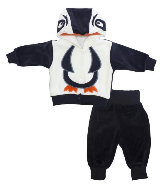 Комплект одежды Осьминожка, цв. черный