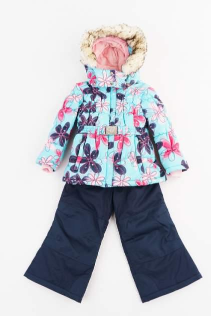 Комплект верхней одежды Gusti цв. голубой р.86