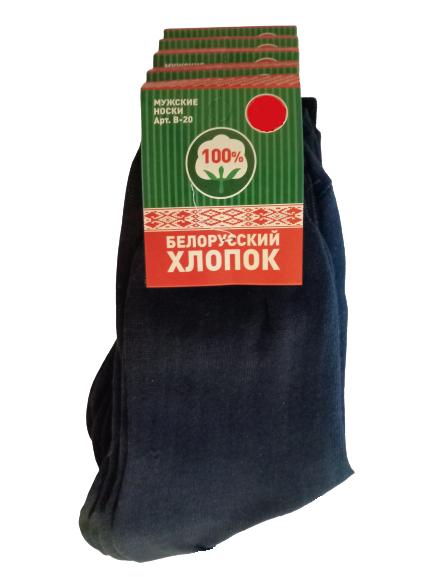 Набор носков мужской БЕЛОРУССКИЙ ХЛОПОК MC-20 черный 29
