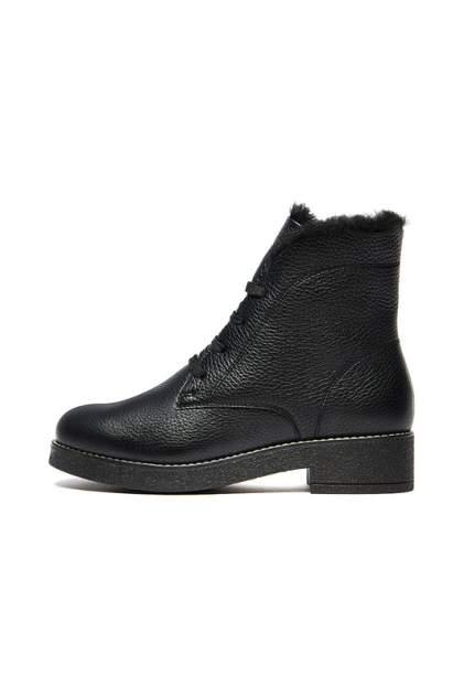 Ботинки женские Ralf Ringer 628208 черные 36 RU
