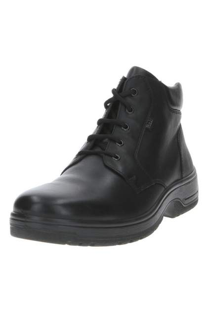 Мужские ботинки Ralf Ringer 590301, черный