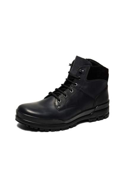 Мужские ботинки Ralf Ringer 552312, черный