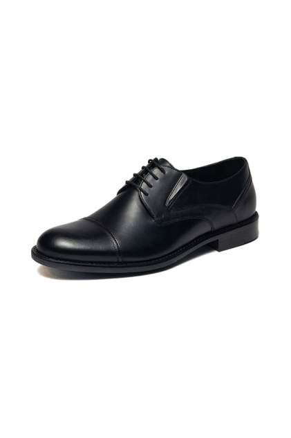 Туфли мужские Ralf Ringer 373117 черные 44 RU