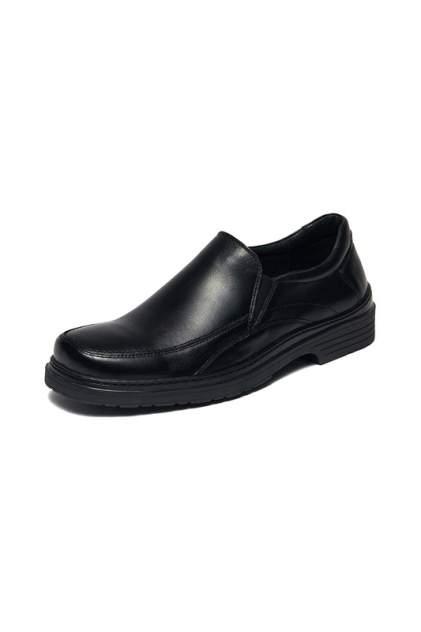 Туфли мужские Ralf Ringer 163103 черные 42 RU
