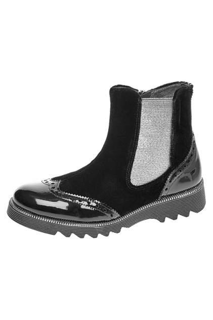 Ботинки женские Eli 4439/090/VEL/66, черный