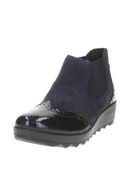 Ботинки женские IMAC 206340, синий