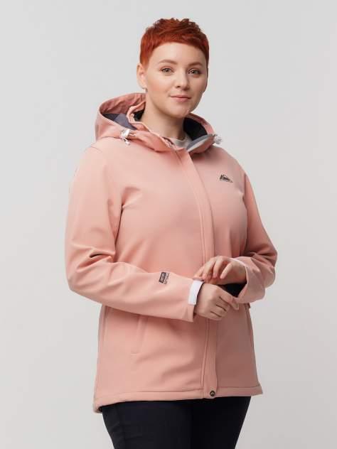Ветровка женская MTFORCE 2034-1 розовая 56 RU
