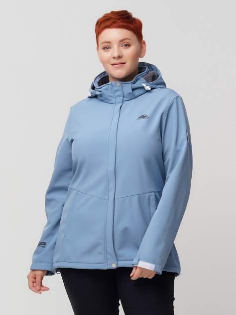 Ветровка женская MTFORCE 2034-1 голубая 54 RU