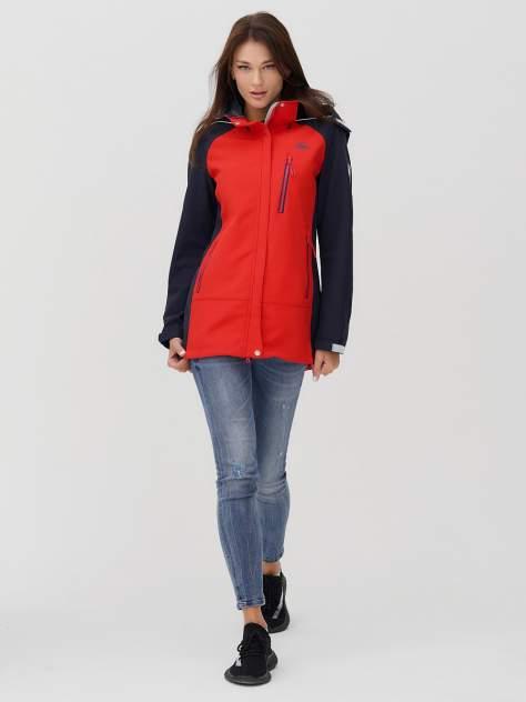 Спортивная куртка MTFORCE 2030, красный