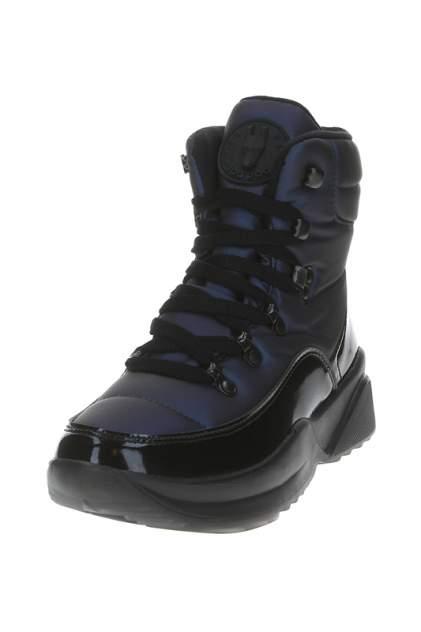 Ботинки женские Jog Dog 1603 синие 36 RU