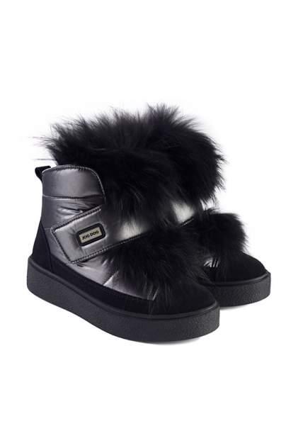 Ботинки женские Jog Dog 15003 серебристые 36 RU
