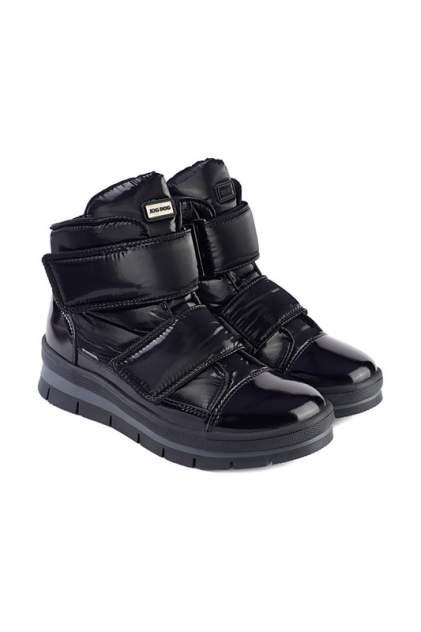Ботинки женские Jog Dog 14039 черные 38 RU