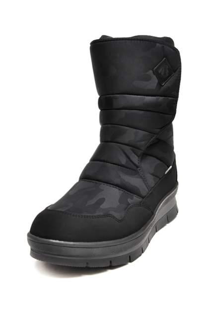 Дутики мужские Jog Dog 14028 черные 40 RU