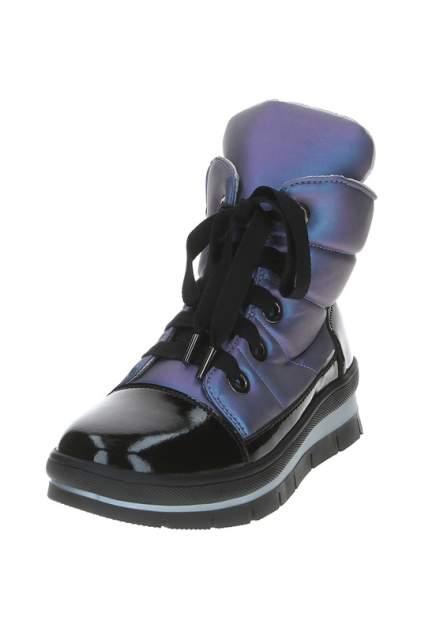 Ботинки женские Jog Dog 14007 фиолетовые 37 RU