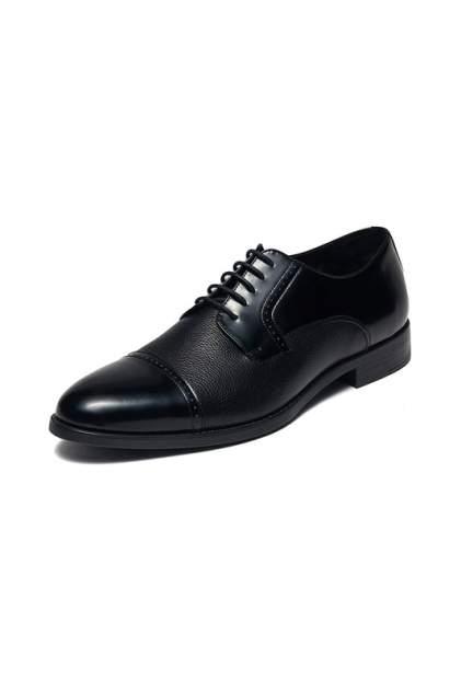 Туфли мужские Ralf Ringer 110102 черные 41 RU