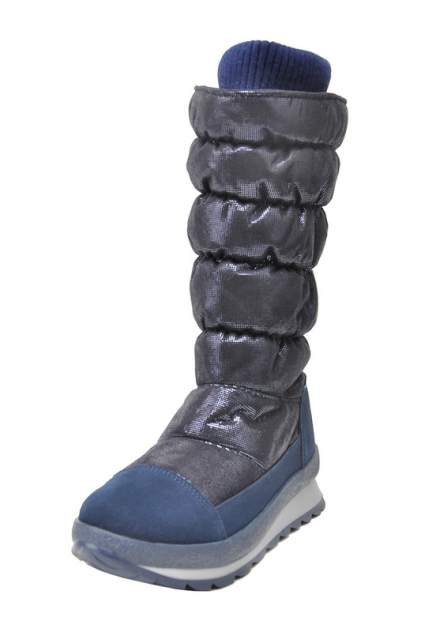 Дутики женские Jog Dog 1127 синие 39 RU