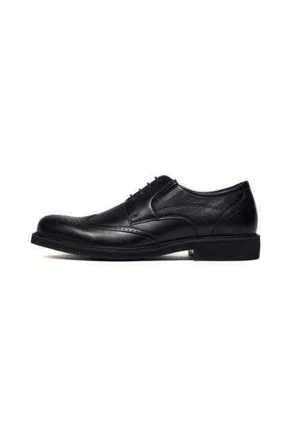 Туфли мужские Ralf Ringer 093102 черные 42 RU