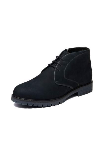 Ботинки мужские Ralf Ringer 049308 синие 43 RU