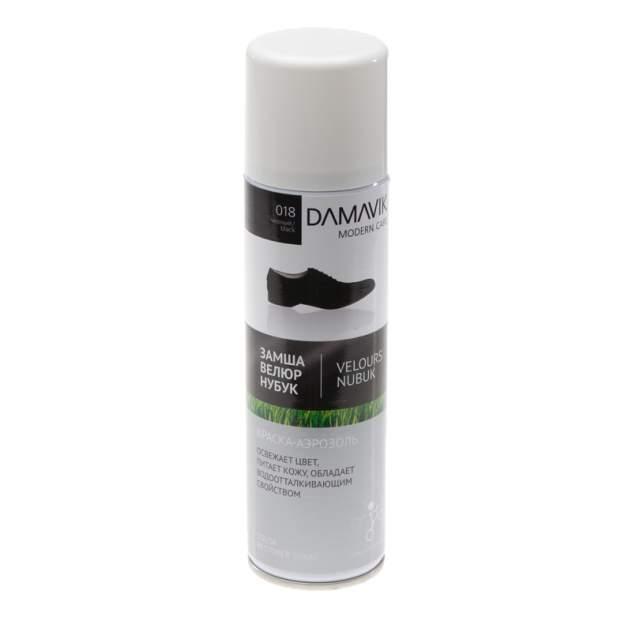 Краска-аэрозоль DAMAVIK для замши нубука велюра черная