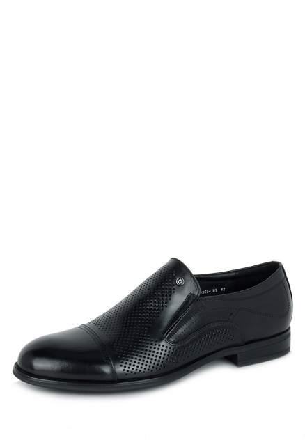Туфли мужские Pierre Cardin DS20SS-107 черные 45 RU