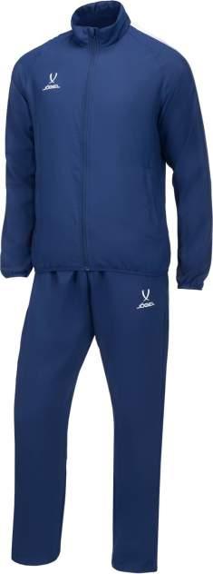 Jögel Костюм спортивный CAMP Lined Suit, синий/синий - S