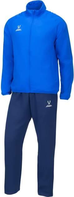 Jögel Костюм спортивный CAMP Lined Suit, голубой/синий - L