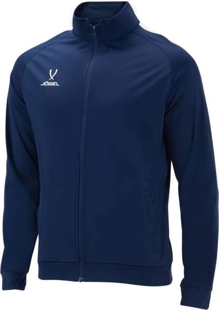 Толстовка мужская Jogel CAMP Training Jacket FZ, синий