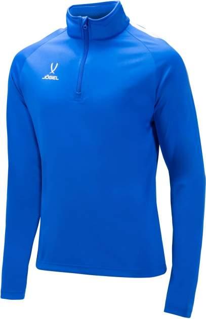 Толстовка мужская Jogel CAMP Training Top 1/4 Zip, голубой